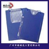 精韵龙 新款宽3边纸板+PVC工单夹 可固定文件存放钥匙 便携高级文件夹