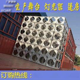 专业厂家定做大型铝合金桁架舞台灯光