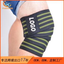 绑带护膝 举重加压运动护膝 防护运动护具 运动护具厂家