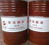 湖北武漢長城變壓器油25號