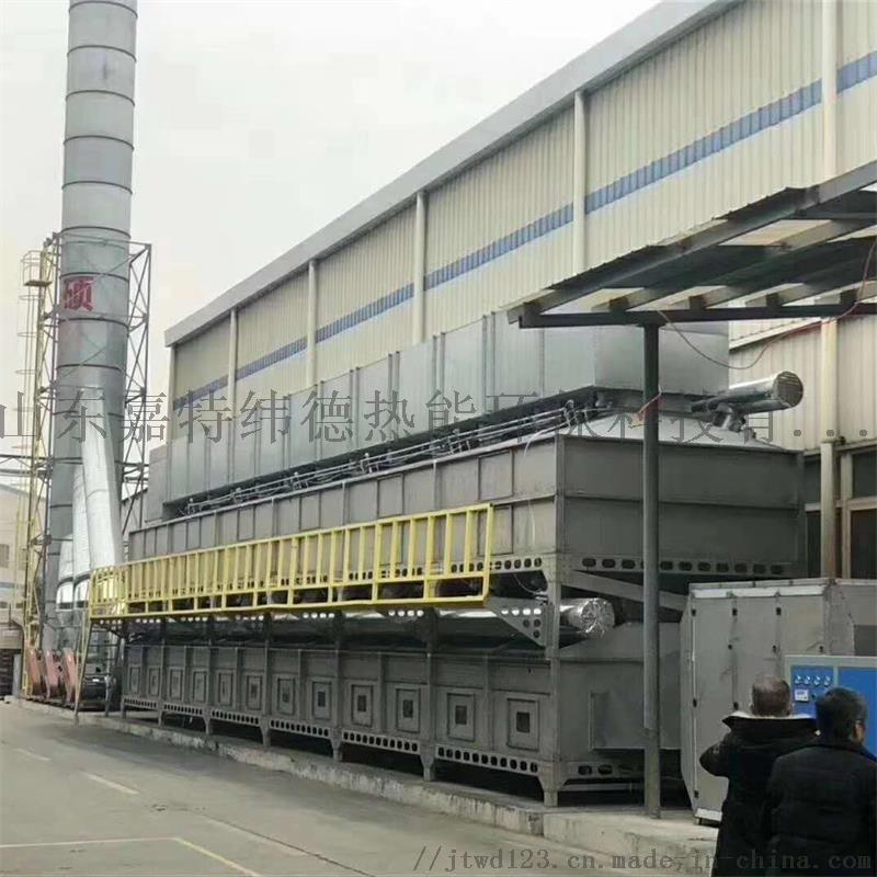 企业环�yk��/(9�!�*_rtorco使用企业参保环责险大气污染防治企业