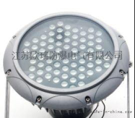 bzd286-dc110wled防爆灯