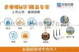 宿舍無線覆蓋解決方案-企業WiFi覆蓋解決方案-廣