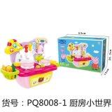 小猪佩奇正版授权过家家系列玩具 厂家货源直发