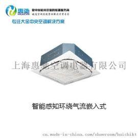 大金中央空調智慧感知環繞氣流嵌入式商用中央空調室內機
