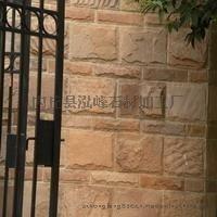 紅色蘑菇石廠家|紅色別墅外牆磚廠家|粉砂巖蘑菇石廠家