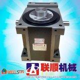 台湾仲为原装70 80DT平台桌面型精密间歇凸轮分割器 ,分度头