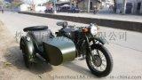 定制款军绿750边三轮摩托车