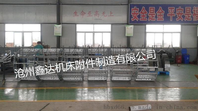 冶金设备专用钢制拖链 钢铝拖链 不锈钢拖链