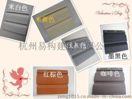 葫蘆島市pvc外牆掛板代理商13666619935