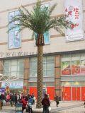 高仿真加纳利海藻树1件起批发 加拿利海枣树装饰仿真植物人造假树