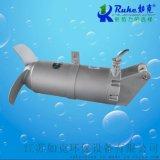 QJB2.5/8-400/3-740高速潜水搅拌机
