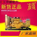 厂家直销50kw-900kw东风研究所柴油发电机组