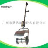 供应勤达QD-1风火轮搅拌机
