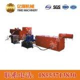 ZR-500型二氧化碳灭火装置,ZR-500型二氧化碳灭火装置功能,ZR-500型二氧化碳灭火装置作用