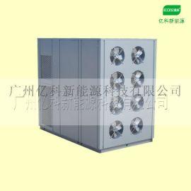 120RD高溫熱泵烘幹機_工業烘幹機_農產品烘幹機_糧食烘幹機
