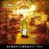 南非葡珞帝干白葡萄酒2015 F-0300005