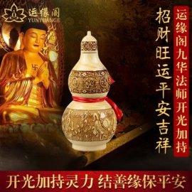 广州新款八仙赐福桃木葫芦|限时促销|运缘阁