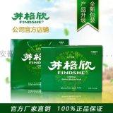 芬格欣生物保健饮品 增强免疫力 5盒装