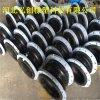 廠家主營 可曲撓橡膠軟接頭 橡膠膨脹節 高品質