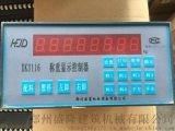 新型XK3116稱重顯示控制器鄭州海富原裝正品