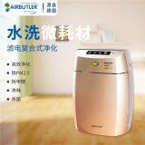 兒童空氣淨化器, 室內淨化器, 母嬰淨化器, 義允供