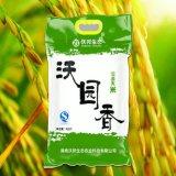 沃園香生態大米