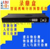 录鼎记智能视频分析系统,智能视频行为分析预警系统,智能视频分析软件