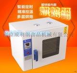 江苏五谷杂粮烤箱、天长粮食烘培机
