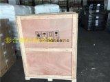 深圳泰合专业木箱包装公司 出口熏蒸木箱