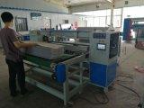 厂家直销1600型海绵自动智能切片机 可定制海绵自动切片机