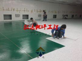 揚州防靜電PVC地板施工廠家