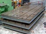 河北兆基精模平台生产厂家铸铁平台平板的安装维护的注意事项共八点