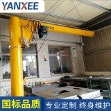 立柱式悬臂吊/270度旋转起重设备