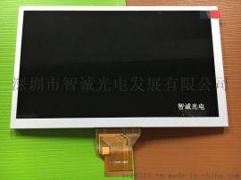 【深圳現貨 8寸羣創液晶顯示屏 全新原廠原裝 】AT080TN64