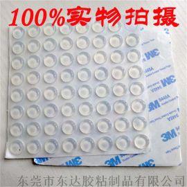 透明胶垫,胶垫成型,防震胶垫