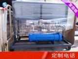 厂家专业定制型油炉 节能环保配套多种设备使用