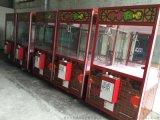 英伦风大爪娃娃机抓烟机夹口红机亲子娱乐游戏设备