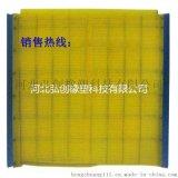 聚氨酯筛网/高频聚氨酯筛网/型号齐全