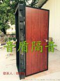 鋼質木紋隔音門、廣州隔音門、廣東隔音門、隔音門