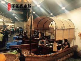 室內餐飲船 船宴餐桌船 仿古船帆船酒店模型定做