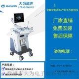 供应可视人流机 宫腔手术监视仪 超声妇产科手术监视仪 超导可视