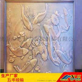 維力古vg00057古銅浮雕字畫