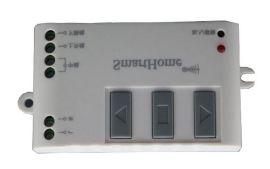智暢智慧家居 Z-wave技術,智慧窗簾卷簾模組,窗簾電機控制器