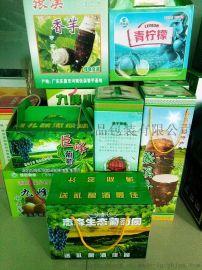 各種水果盒包裝 通用