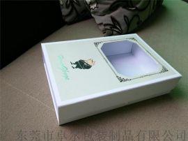 礼品盒折叠盒HZ衬衫盒