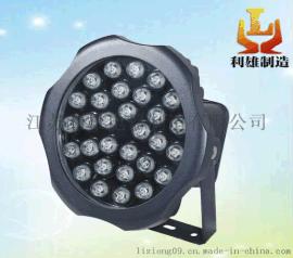NFC9174 LED防震投光灯/江苏飞利浦NFC9174,NFC9174价格飞利浦