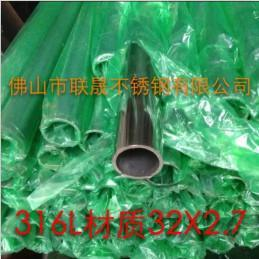 供應 304不鏽鋼 規格齊全,廠家批發