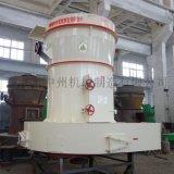 【中州机械】太原橄榄石用雷蒙磨