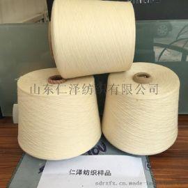 優質抗起球精梳棉紗20支渦流紡精梳棉30支優質渦流紡精梳棉40支